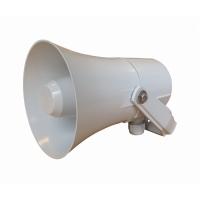 Громкоговоритель DNH HP-10T